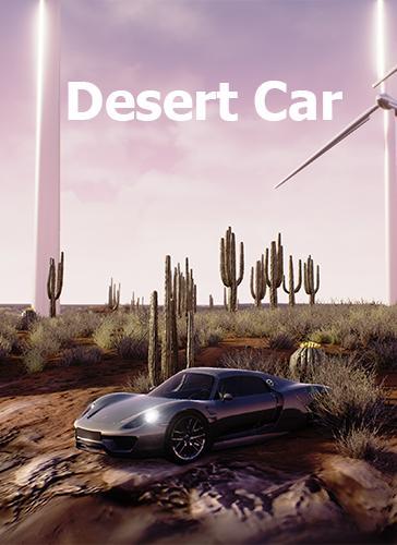 Desert Car (2015) [RUS] (RePack)
