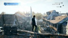 Assassin's Creed Unity [v 1.5.0 + DLC] (2014) PC