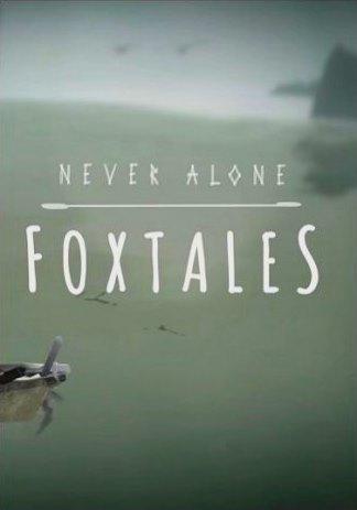 Never Alone - Foxtales (RUS) [RePack]