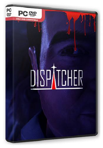 Dispatcher [2015]