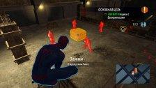 The Amazing Spider-Man 2 [RePack +DLC]