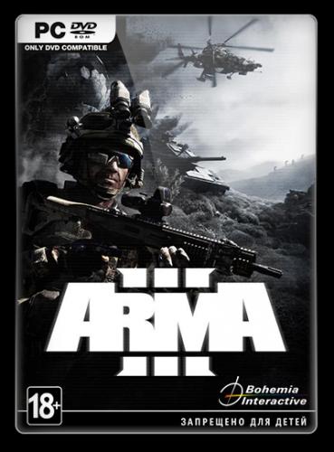 Arma 3 [v 1.54] (2013) PC | RePack от xatab