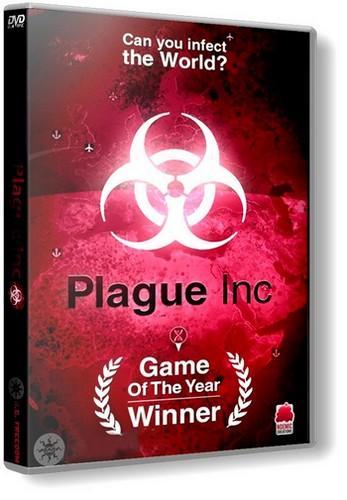 Plague Inc: Evolved (RUS)