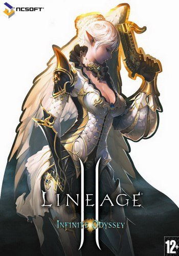 Lineage 2 Infinite Odyssey [2.5.21.12.01] (RUS)