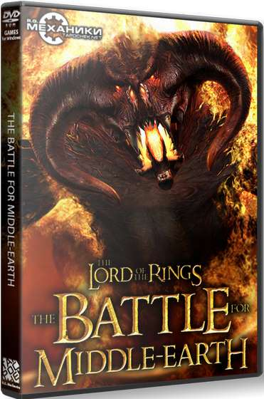 Lord Of The Rings: The Battle for Middle-Earth - Anthology (2004-2006) PC