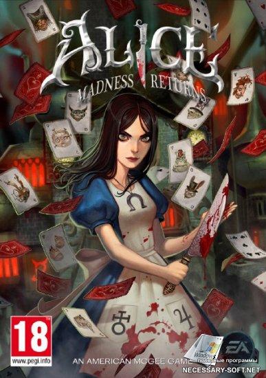 Alice: Dilogy (2000-2011)