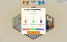 Game Dev Tycoon (v 1.5.27) (ENG / RUS)