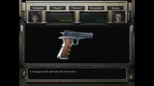 Resident Evil 0 / biohazard 0 HD REMASTER (2016) (RUS)