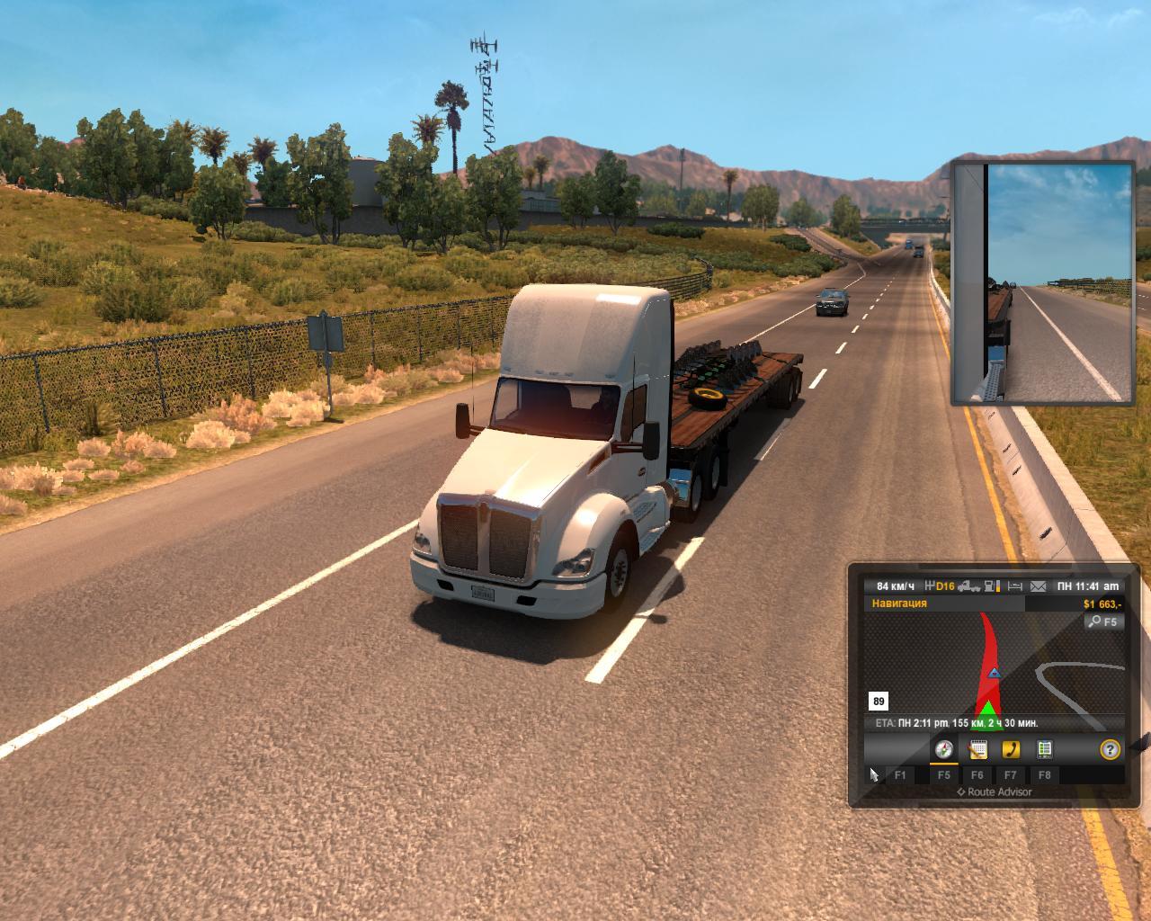 Euro Truck Simulator 2  PlayGroundru