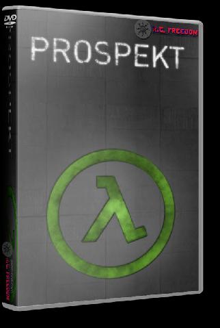 Prospekt (2016)