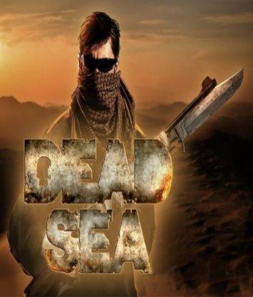 Dead Sea (2016) (ENG)