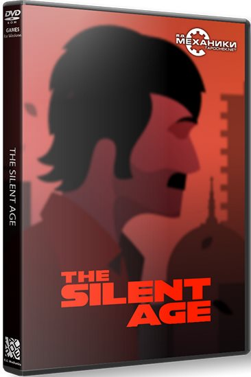 The Silent Age (2015)