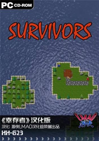 Pixel Survivors (2015)