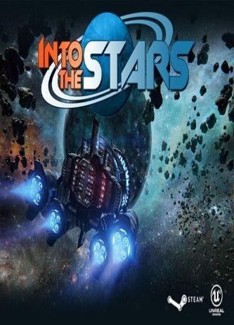 Into the Stars [RUS] (2016)