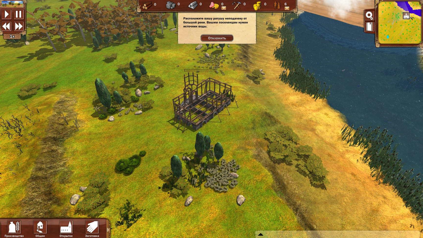 Virtual villagers 5: new believers скачать бесплатно полную версию.