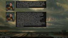 Warhammer 40000: Armageddon + Golgotha [+7 DLC] (RUS/ENG)