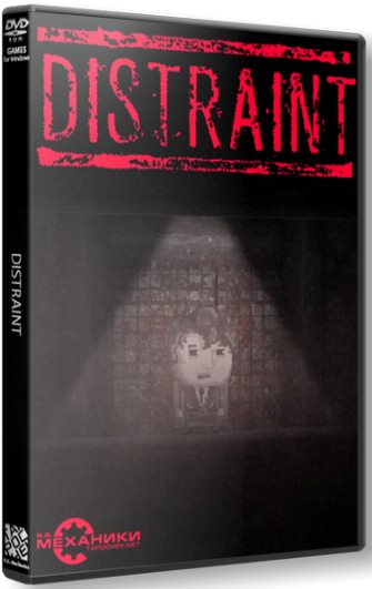 Distraint (2015)