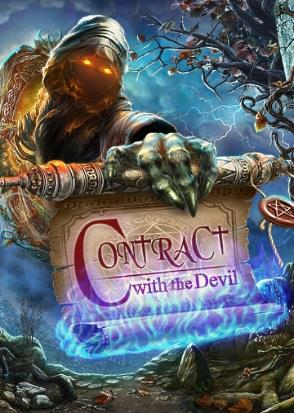 Contract with the Devil (2015)