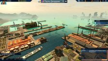 TransOcean 2: Rivals (2016)