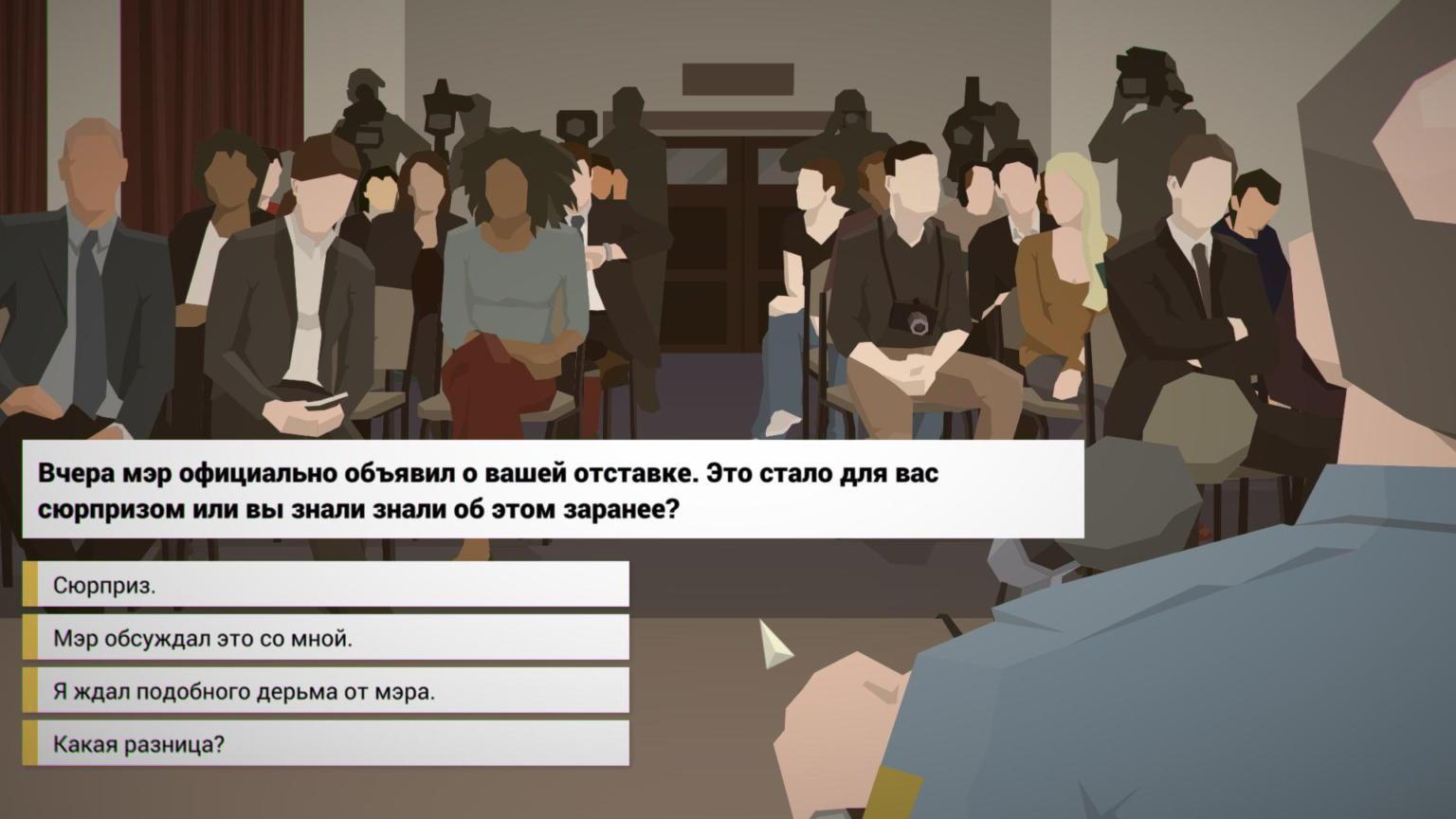 Скачать police vs thief 2. 1 для android.
