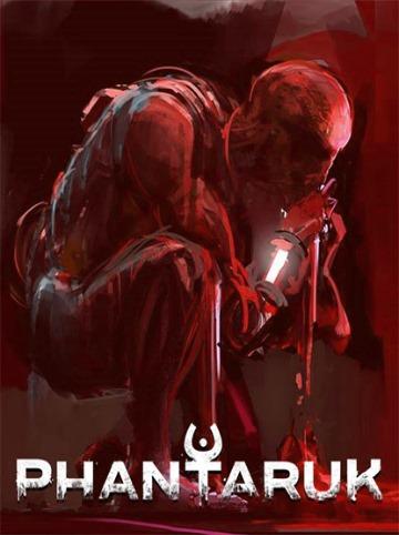 Phantaruk (2016)