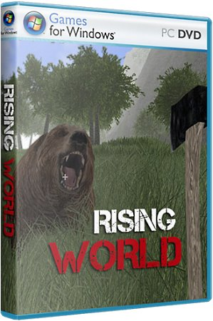 Rising World (2016)