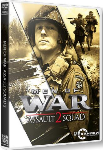 В тылу врага: Штурм 2 / Men of War: Assault Squad 2 [v 3.201.1 + 3 DLC]