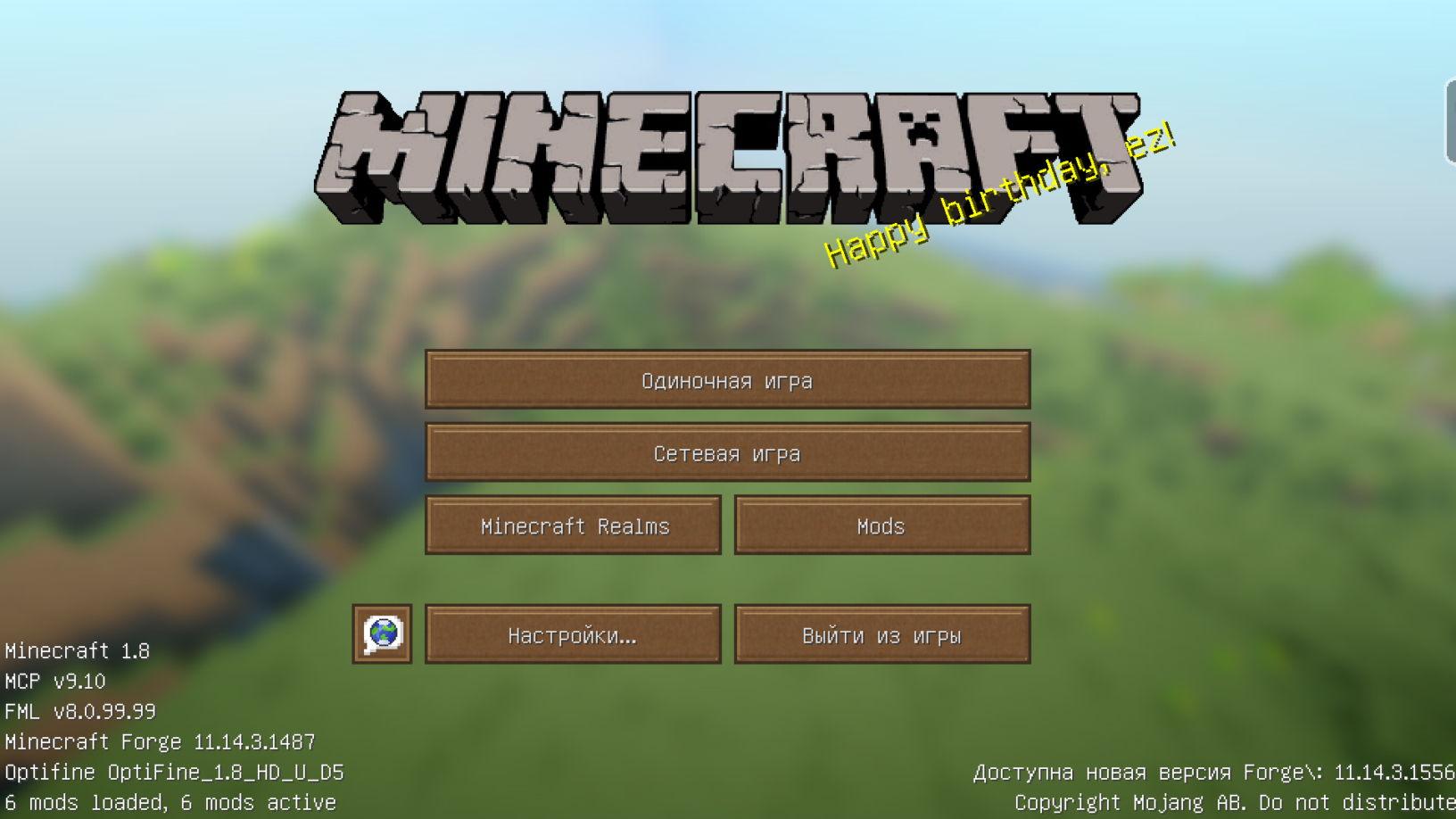 Minecraft (1. 8) скачать через торрент.