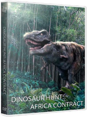 Dinosaur Hunt: Africa Contract (2015) PC | Лицензия