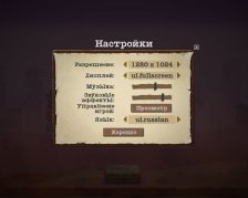 Sheltered (RUS|ENG)