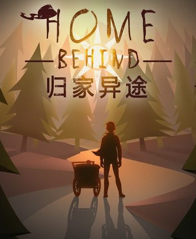Home Behind (2016)
